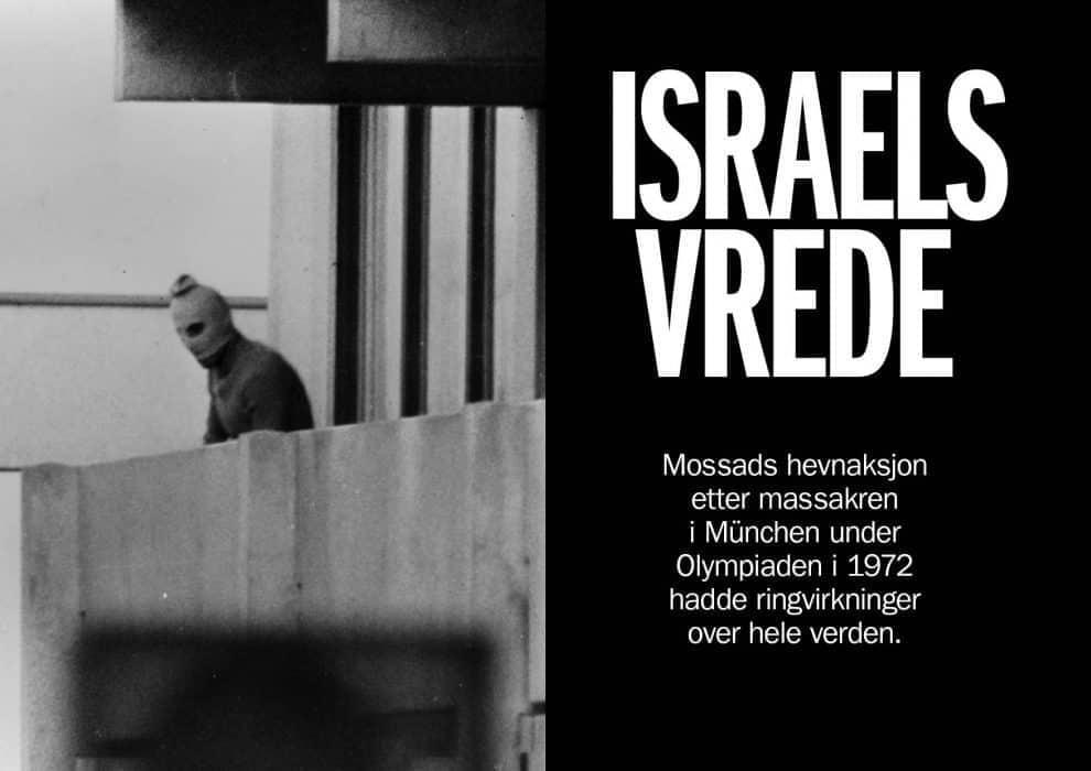 Israels vrede