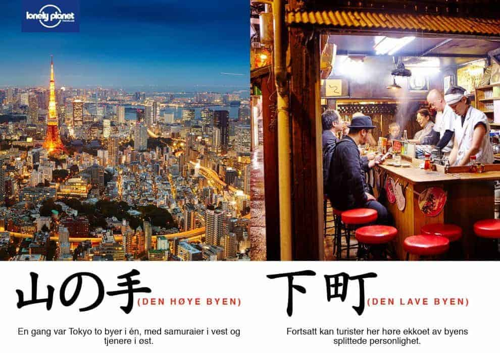 Tokyo: Den høye byen/Den lave byen