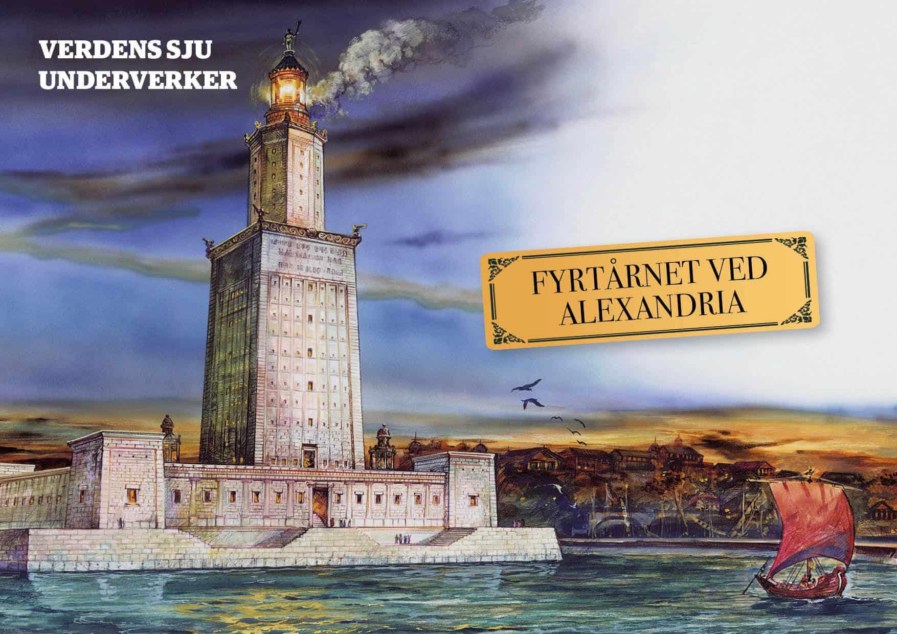 De sju underverker: Fyrtårnet ved Alexandria