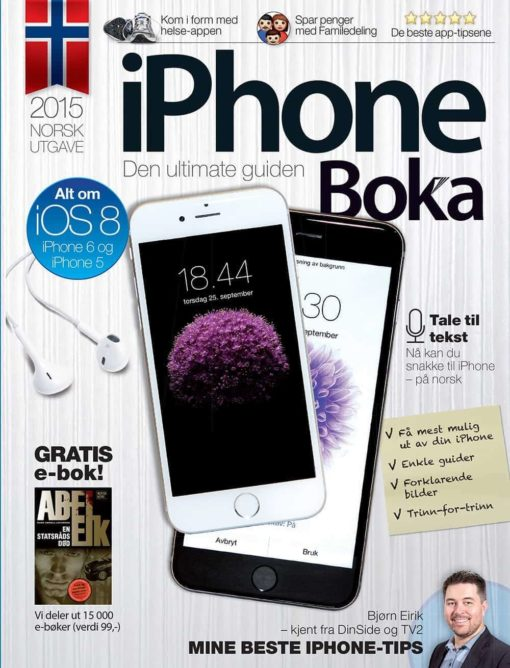 iPhone Boka 2015