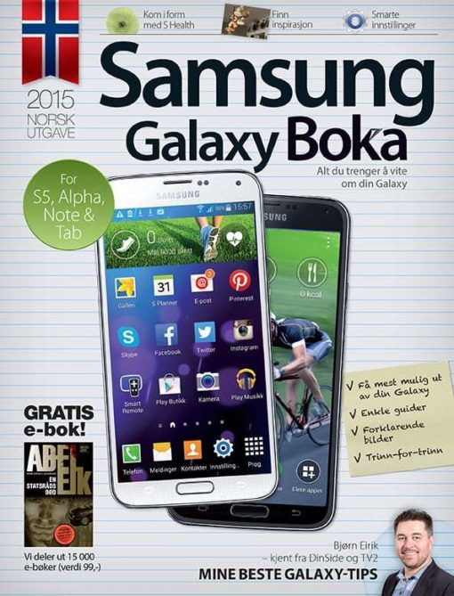 Samsung Galaxy Boka 2015