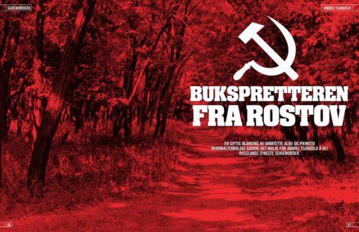 Bukspretteren fra Rostov, oppslag