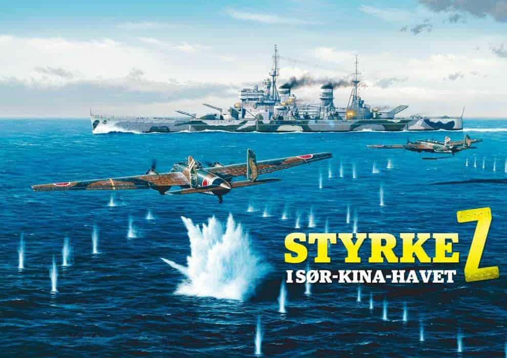 Styrke Z i Sør-Kina-havet