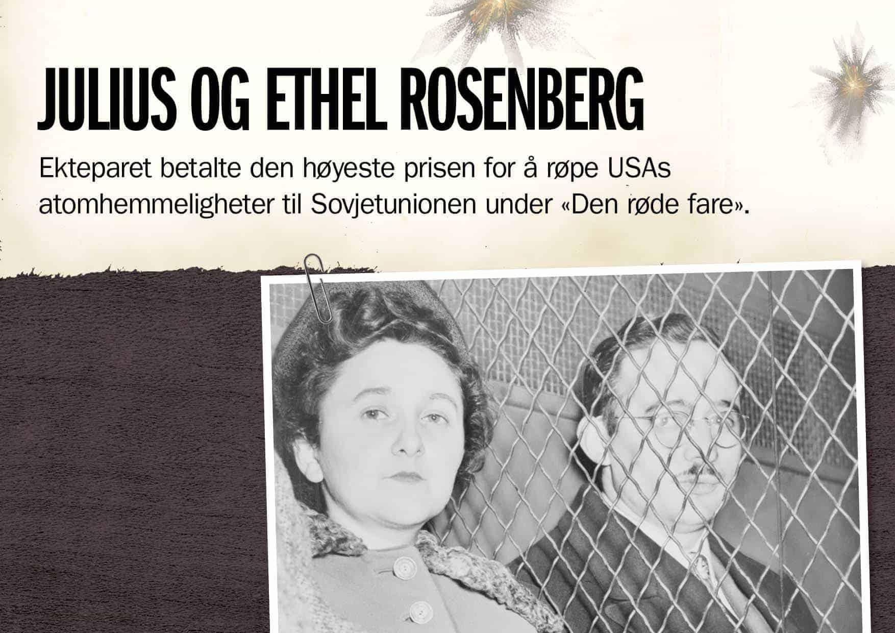 Superspioner: Julius og Ethel Rosenberg