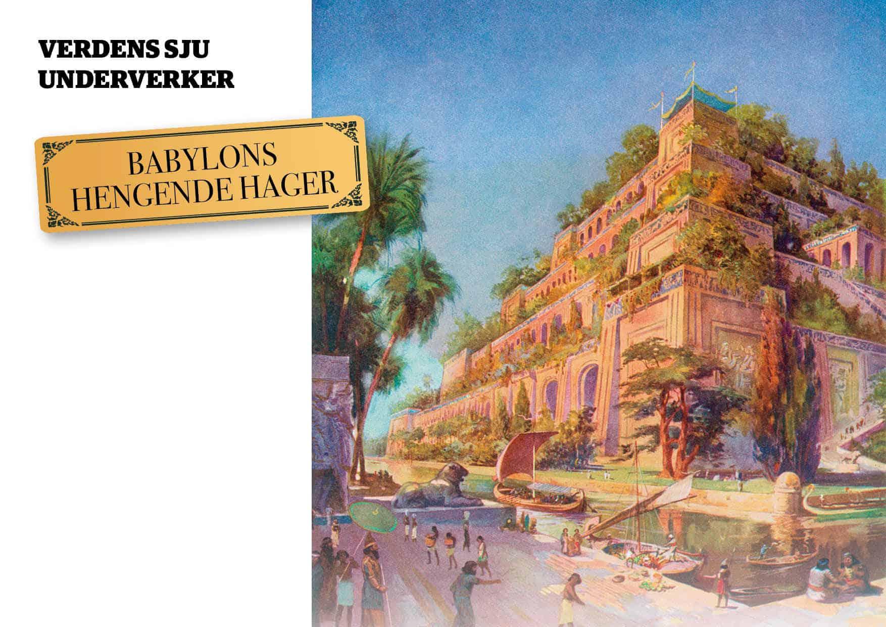De sju underverker: Babylons hengende hager