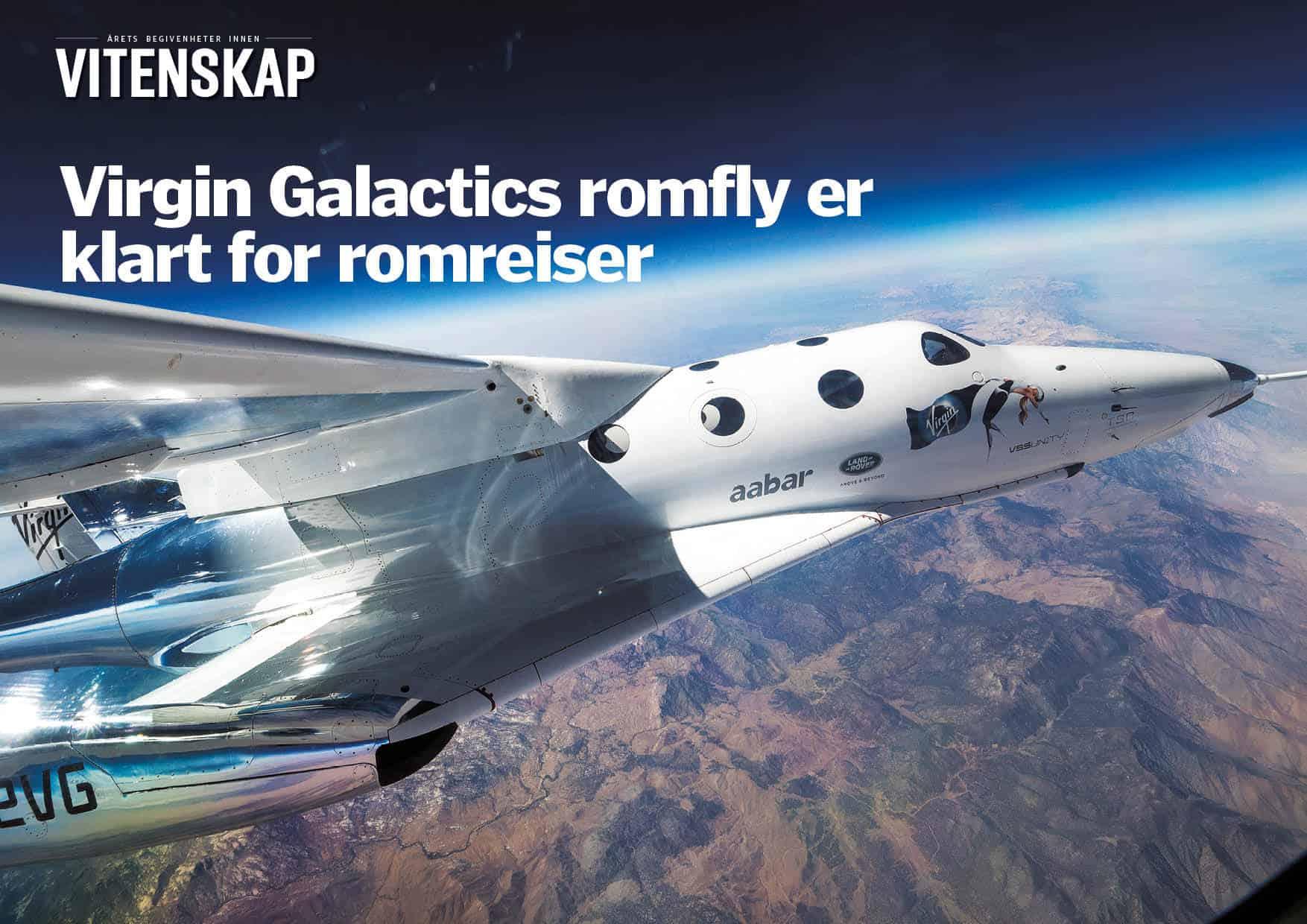 Virgin Galactics romfly er klart for romreiser
